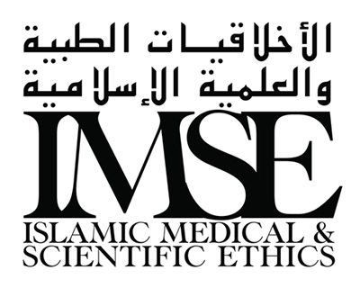 Islamic Medical and Scientific Ethics - Bioethics Research Library